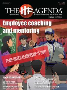 HR Agenda Volume 4, Issue 4, 2015 (front page)
