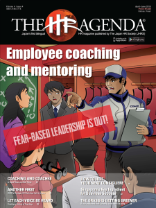 HR Agenda Volume 4, Issue 4, 2015 (front page)